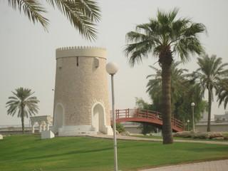 Doha Gardens