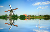 old and new wind energy poster