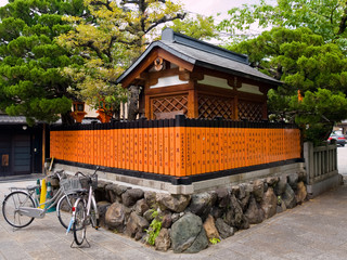 Small Kyoto Gion Shrine
