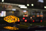 Fototapety Taxi japonais