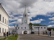 Russia. Tatarstan. Kazan Kremlin.