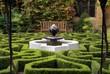 Mosaic fountain in garden