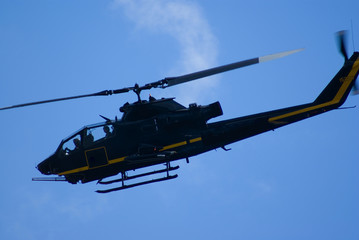 helicopter closeup