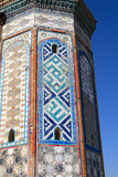 Fragment of minaret poster