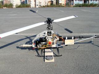 landed chopper