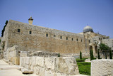wailing western and southern wall, jerusalem, israel poster