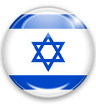 israel button flagge poster