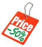 Half price tag poster