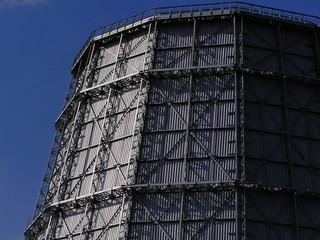 Building of industrial purpose