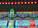 Poutres décorées, Cite interdite, Pekin, Chine poster