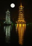 Twin Pagodas China poster