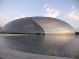Fototapete Bleating - Wasser - Oper / Theater