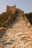 Uphill on the Great Wall of China poster