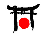 japan hieroglyph poster