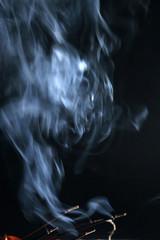 Aroma smoke on a dark background