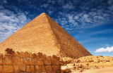 Fototapete Egyptian - Himmel - Historische Bauten