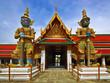 Quadro Thai Authentic