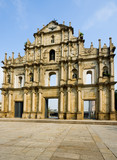 Ruins of Saint Paul's Cathedral in Macau