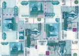 Russian big money. image xxxl size poster