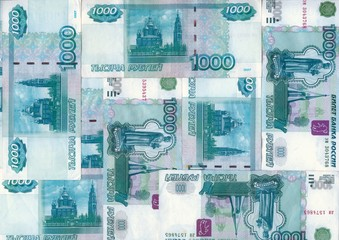 Russian big money. image xxxl size