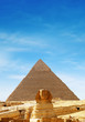 sphinx front - egypt