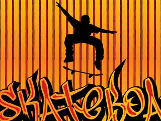 skater orange