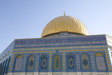 Detail of Dome of the Rock