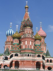 St Basils Cathedral Moscow on a clear day