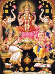 INDIAN GODESS MAA LAKSHMI WITH MAA SARASWATI AND GANESH JI
