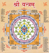 SHREE YANTRA OF INDIAN DIWALI FESTIVAL
