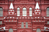 Facade of historical museum, Moscow poster