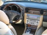 Luxury car convertible interior 2 poster