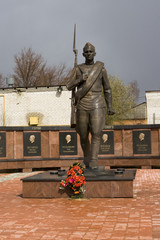 Monument to the Heroes of The Great Patriotic War 1941-1945
