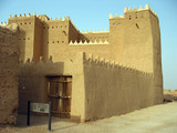 Diriyah city -- historical center of Er Riyadh poster