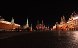Russia. Red square, night poster