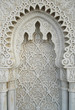 Puerta Rabat