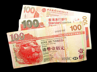Hong Kong Paper Currency ($100)