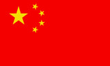 china fahne flag poster