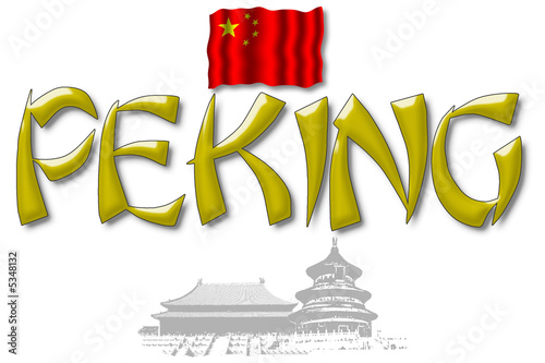 Städtesignet: Peking (China)