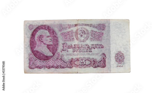 The old russian money on the white background.