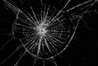 Broken window, background of cracked glass - 5411314