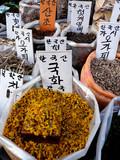 plantes médicinales coréennes poster