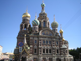 Rusia 1