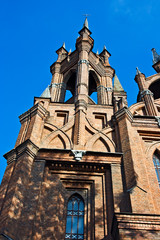Roman-Catholic church