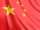 Glossy Flag of China poster