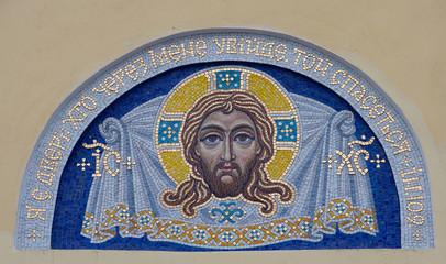 New mosaic in Kyiv. Artwork of Yaroslava Volnenko-Nebesna.