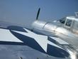 Vintage Air Force