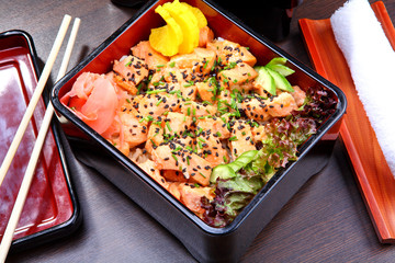 Japanese food: salmon fillet