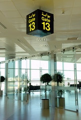 Gate 13 in an Arab airport