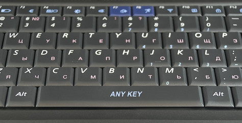 "The keyboard ""for blondes"""
